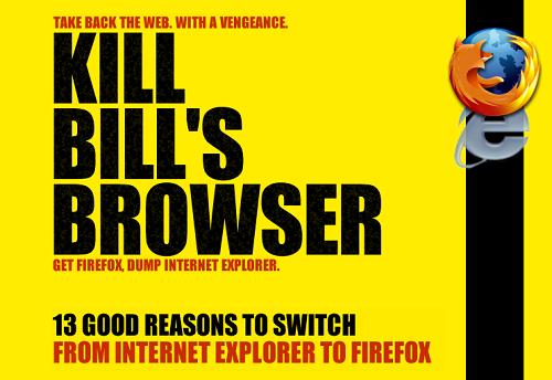 A Website responds to Internet Explorer